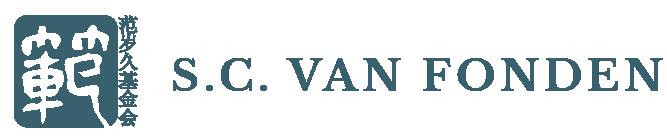 SC Van Fonden